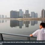 Tianjin China Manhattan lookalike